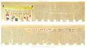 A Vol. II — Thèbes, Hypogées — Pl. 72 - Manuscrit sur papyrus en caractères hiéroglyphiques. Première partie.