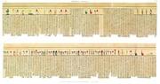 A Vol. II — Thèbes, Hypogées — Pl. 74 - Manuscrit sur papyrus en caractères hiéroglyphiques. Troisième partie.