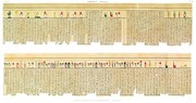 A Vol. II — Thèbes, Hypogées — Pl. 74