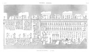 A Vol. II — Thèbes Hypogées — Pl. 64 - Manuscrit sur papyrus 4ème partie