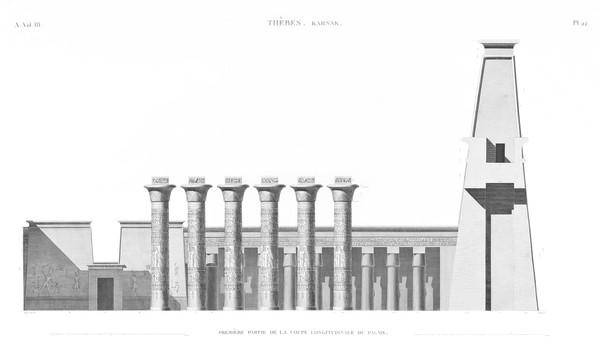 A Vol. III — Thèbes Karnak — Pl. 22