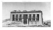 A Vol. IV — Denderah (Tentyris) — Pl. 7 - Vue de la façade du grand temple