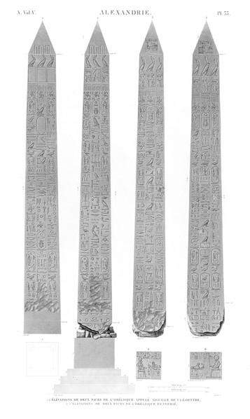 A Vol. V — Alexandrie — Pl. 33