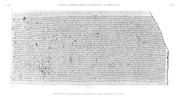 A Vol. V — Papyrus, hiéroglyphes, inscriptions et médailles — Pl. 33 - Pierre trouvée à Rosette (Partie intermédiaire, en langue égyptienne vulgaire)