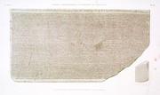 A Vol. V — Papyrus, hiéroglyphes, inscriptions et médailles — Pl. 54 - Pierre trouvée à Rosette (partie inférieure en langue grecque)