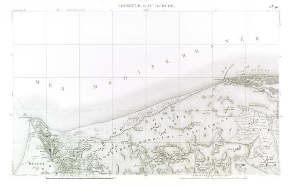 Rosette, Lac Burlos