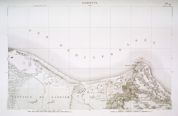 Damiette