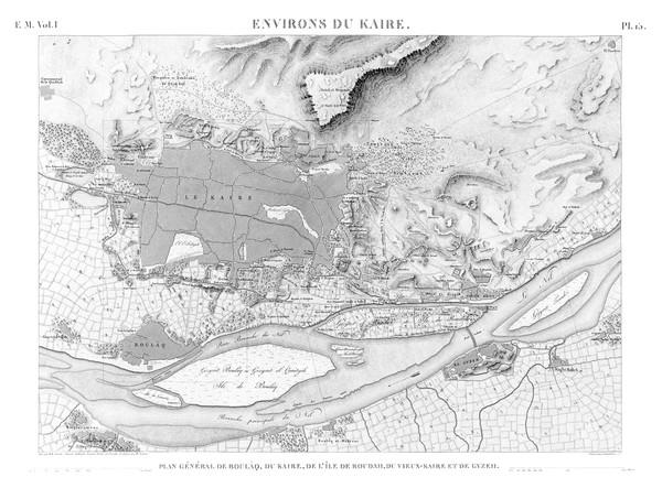 EM Vol. I — Environs du Kaire — Pl. 15