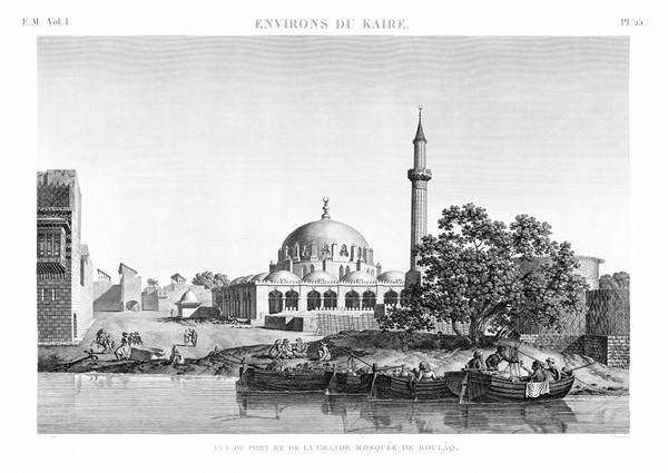 EM Vol. I — Environs du Kaire — Pl. 25