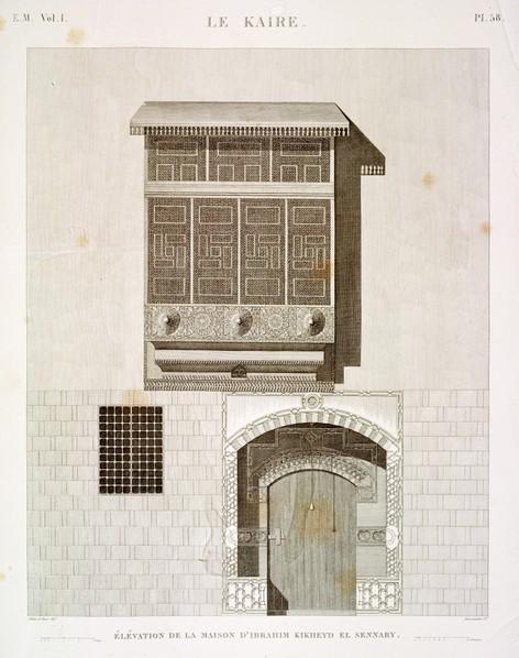 EM Vol. I — Le Kaire — Pl. 58