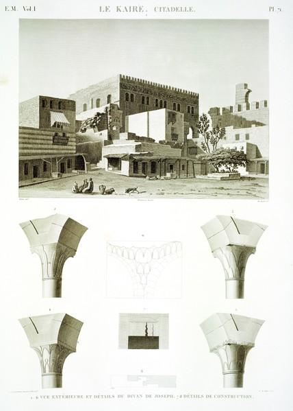 EM Vol. I — Le Kaire Citadelle — Pl. 71