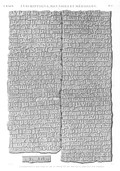 em Vol. II — Inscriptions, monnoies et médailles — Pl. f - Inscriptions koufiques de la mosquée de Touloun, gravées sur marbre