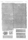 em Vol. II — Inscriptions, monnoies et médailles — Pl. g - Inscriptions koufiques de la mosquée de Touloun et des environs 1...5. gravé sur marbre